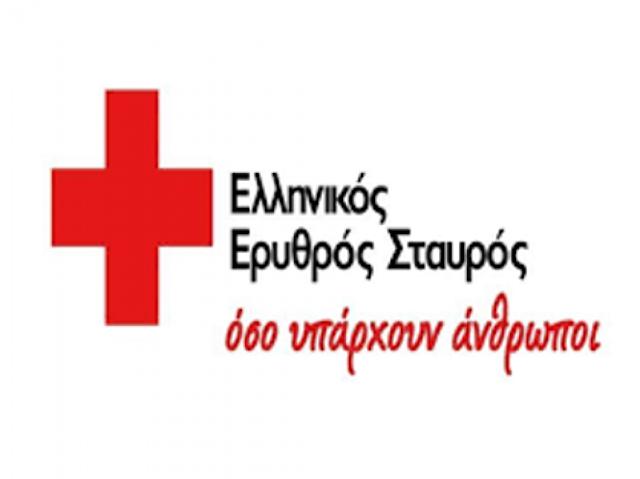 Ευχαριστίες προς τον Δήμο Ναυπλιέων και τον ΔΟΠΠΑΤ για παραχώρηση γραφείου στον Ερυθρό Σταυρό Ναυπλίου