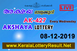 kerala lottery result,  kerala lottery, kl result, yesterday lottery results, lotteries results, keralalotteries, kerala lottery, keralalotteryresult, kerala lottery result live, kerala lottery today, kerala lottery result today, kerala lottery results today, today kerala lottery result, Akshaya lottery results, kerala lottery result today Akshaya, Akshaya lottery result, kerala lottery result Akshaya today, kerala lottery Akshaya today result, Akshaya kerala lottery result, live Akshaya lottery AK-427, kerala lottery result 08.01.2020 Akshaya AK 427 08 January2020 result, 08.01.2020, kerala lottery result 08.01.2020, Akshaya lottery AK 427 results 08.01.2020, 08.01.2020 kerala lottery today result Akshaya, 08.01.2020 Akshaya lottery AK-427, Akshaya 08.01.2020, 08.01.2020 lottery results, kerala lottery result January08 2020, kerala lottery results 01th January2020, 08.01.2020 week AK-427 lottery result, 08.01.2020 Akshaya AK-427 Lottery Result, 08.01.2020 kerala lottery results, 08.01.2020 kerala state lottery result, 08.01.2020 AK-427, Kerala Akshaya Lottery Result 08.01.2020, KeralaLotteryResult.net