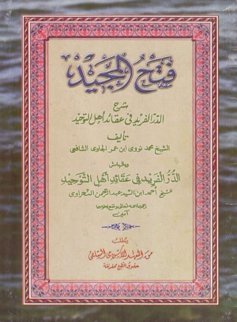 kitab fathul majid makna pesantren pdf download gratis