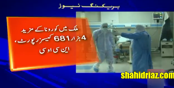 Pakistan: Record deaths in one day from Corona after June 2020
