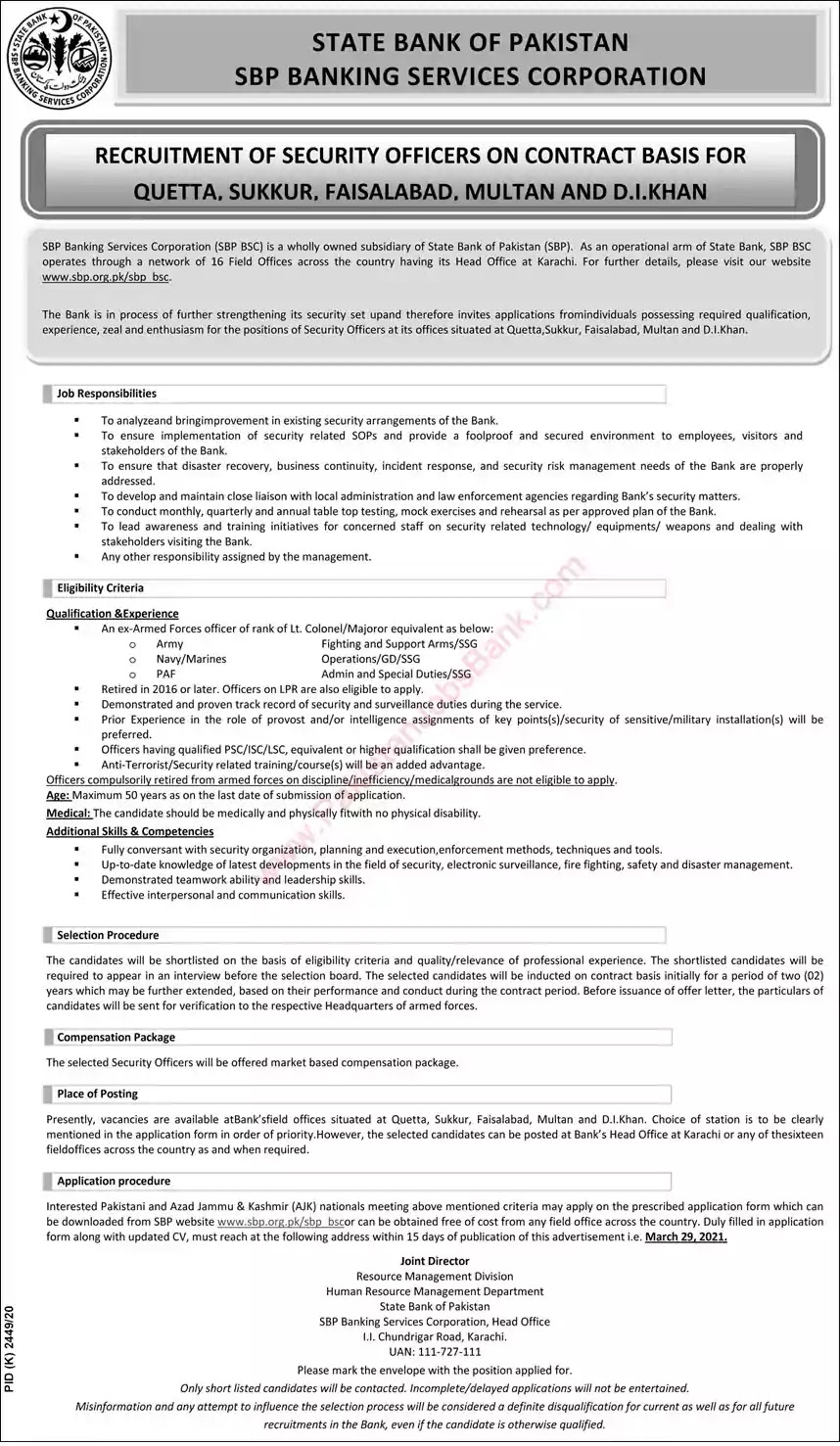 Latest Jobs in Pakistan State Bank of Pakistan Jobs 2021 | Download Application Form