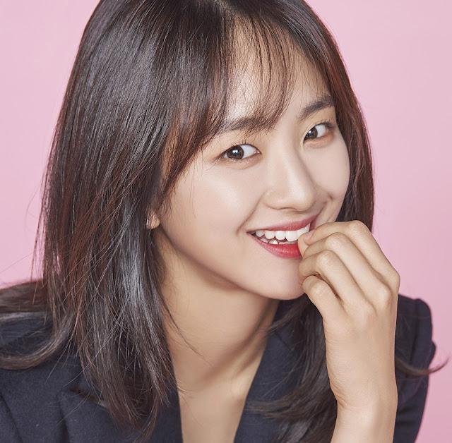 Fakta Menarik Tentang Won Jin-ah