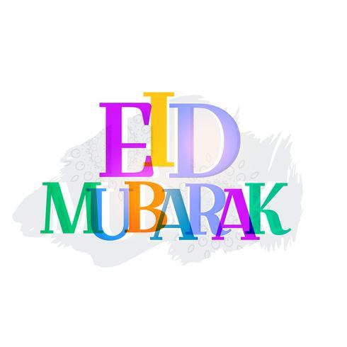 happy eid mubarak png images, eid mubarak png, eid mubarak png text, eid mubarak png background, eid mubarak background, eid chand png, eid ul fitr png, eid mubarak photoshop file, buy png images, eid mubarak images, eid mubarak png background, eid mubarak background, eid chand png, eid ul fitr png, eid png images, eid mubarak photoshop file, eid png hd, eid moon png