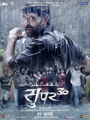 SUPER 30 (2019) Hindi Proper 720p HDRip 1.3GB
