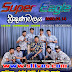 SUPER EAGLE  LIVE IN TRINCOMALEE 2020-01-14