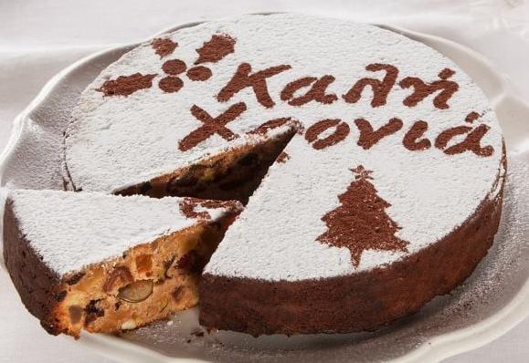 Ίλιον: Την πίτα του κόβει ο Πολιτιστικός Σύλλογος Οχθιτών Γορτυνίας