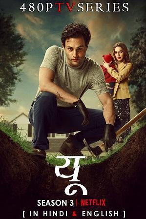You Season 3 (2021) Full Hindi Dual Audio Download 480p 720p All Episodes