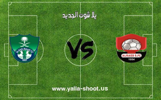 اهداف مباراة الاهلي والرائد اليوم 08-12-2018 الدوري السعودي
