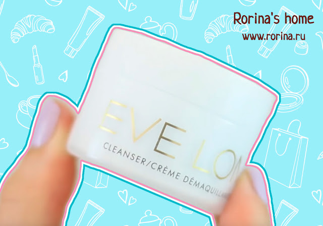 EVE LOM's Cleanser & muslin cloth
