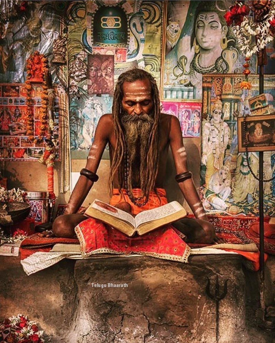 త్రిగుణములు - Thrigunamulu