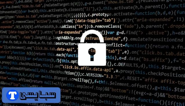 شرح أفضل طرق أزله أو حذف ملفات التجسس بدون مقارنة 2021