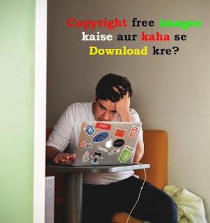 Copyright free images kaise aur kaha se download kre