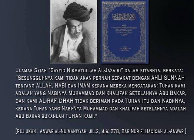 *Tuhan Syiah memang bukan Tuhan Yang Kita kenal Dalam Quran*