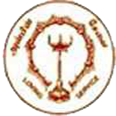 Ksathriya-Girls-Higher-Secondary-School-Virudhunagar-Recruitment-www.tngovernmentjobs.in