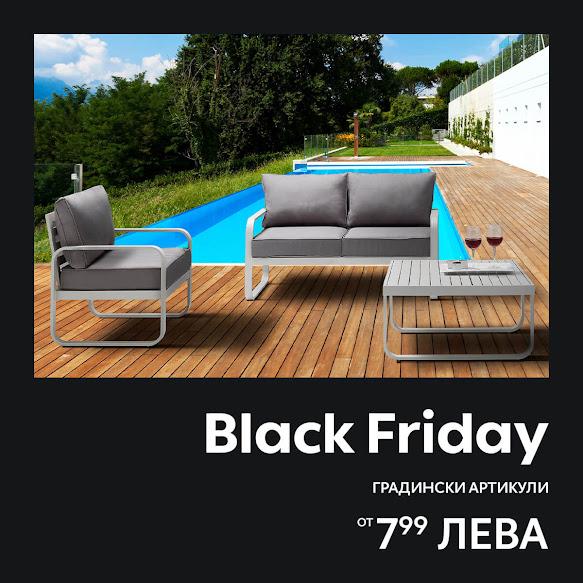 Vivre.Bg 👉 BLACK FRIDAY намаления и разпродажби до -70% от 5-15.07 2021