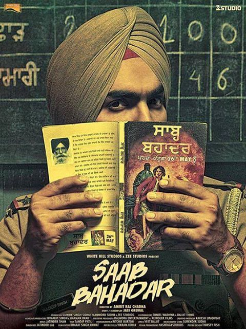 Saab Bahadar Punjabi Movie First look Poster wiki. First look Poster Of New Punjabi Movie 'Saab Bahadar' on top 10 bhojpuri
