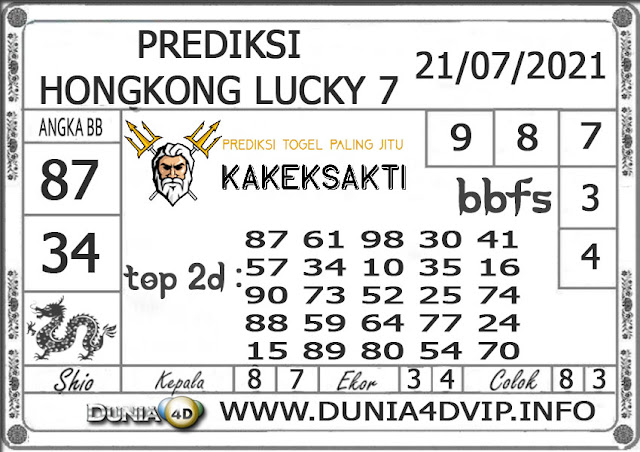 Prediksi Togel HONGKONG LUCKY 7 DUNIA4D 21 JULI 2021