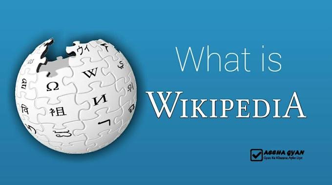 विकिपीडिया क्या हैं ?   What is Wikipedia   Wikipedia in Hindi