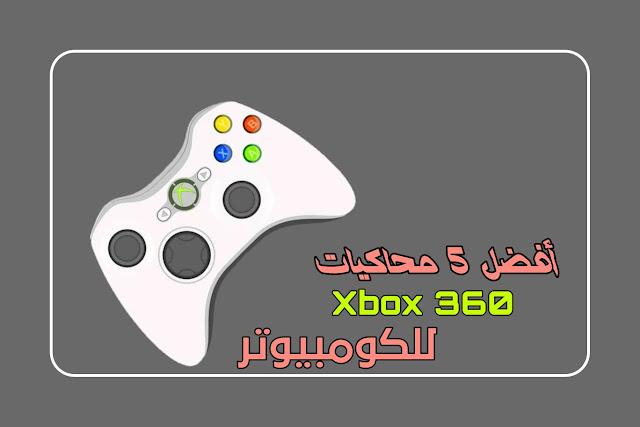 hbo go xbox one xbox unity microsoft xbox 360 abonnement xbox live gold