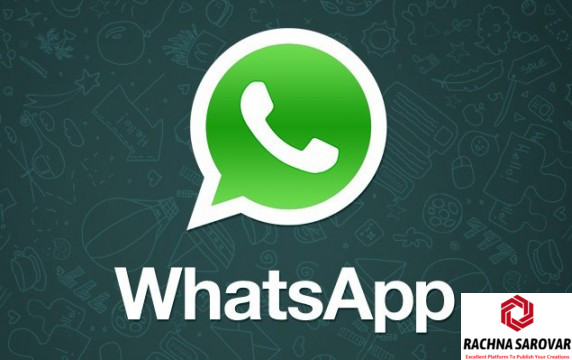 WhatsApp Calling से Mobile Data कैसे बचाये हिंदी में, WhatsApp Calling से Mobile Internet Data कैसे Save करें हिंदी में, Best WhatsApp Secret Tips & Tricks 2021