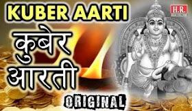 ॐ कुबेर आरती Kuber Bhandari Lyrics - Jayant Gajjar