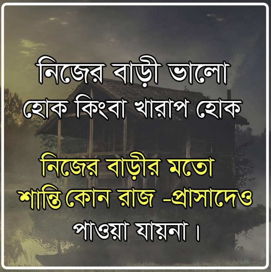 লেখা পিকচার ডাউনলোড  - Lekha picture  download