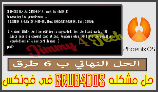 PHOENIX OS GRUB4DOS ERROR in BOOTIN FIXED