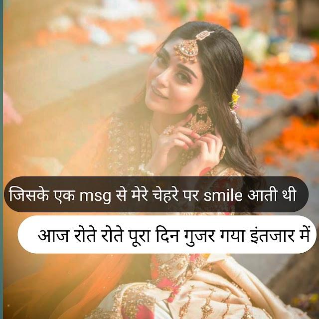 heart touching love shayari in hindi for girlfriend   heart touching emotional true love shayari