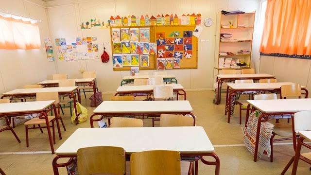 Τα κλειστά σχολεία λόγω κορωνοϊού (λίστα του υπουργείου)