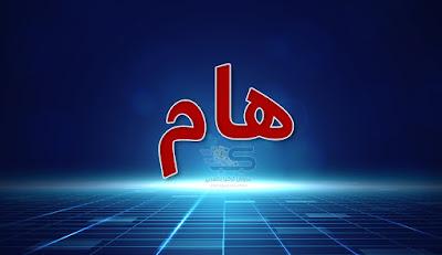 عروض تركيا بالعربي