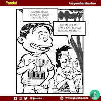 Sayembara Kartun: Pandai