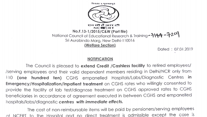 Extension of Credit /Cashless facility to the NCERT's retired