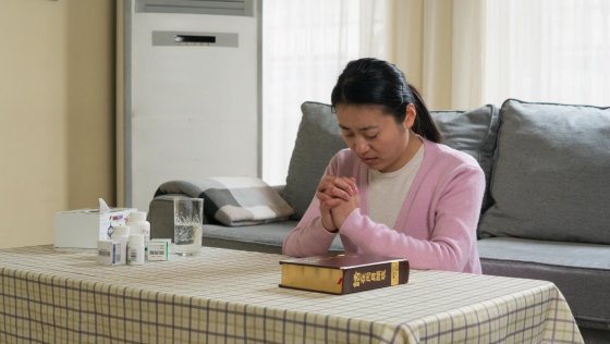 ברק ממזרח ,כנסיית האל הכול יכול, מהי אמונה באלוהים