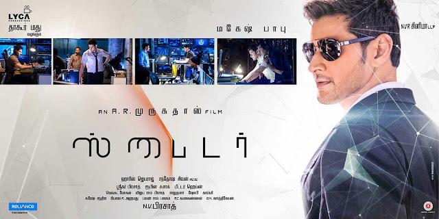 Mahesh Babu Spyder Tamil Movie New Posters