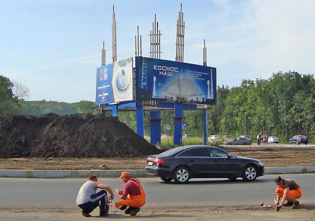 Пересечения ул. Демократической и Волжского шоссе. Космос Наш!