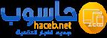 حاسوب | جديد أخبار التقنية | haceb.net