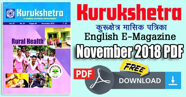 Kurukshetra Magazine November 2018 English Pdf Free Download