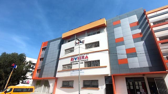 Nouvelle rentrée- Nouvel espoir: Le Groupe scolaire Riviera- reportage