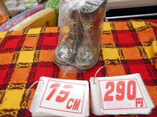 リサイクル品の15センチオシュコシュ長靴290円