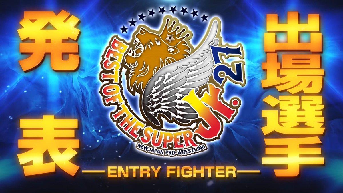 NJPW anuncia os participantes do Best Of The Super Juniors 27