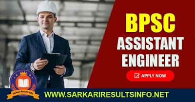 BPSC Assistant Engineer Civil Apply Online 2020 - Date Extended