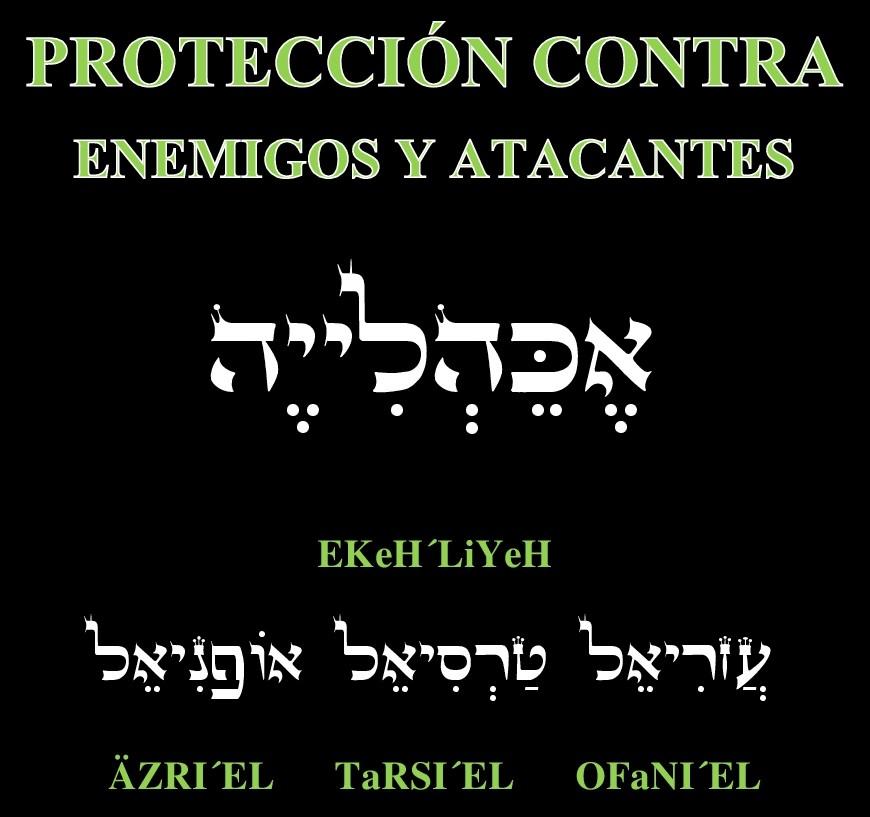 Kabbalah Y Torah Protección Contra Enemigos Y Atacantes
