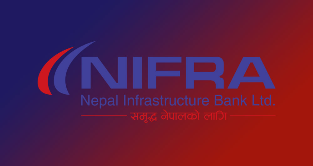 Nepal Infrastructure Bank