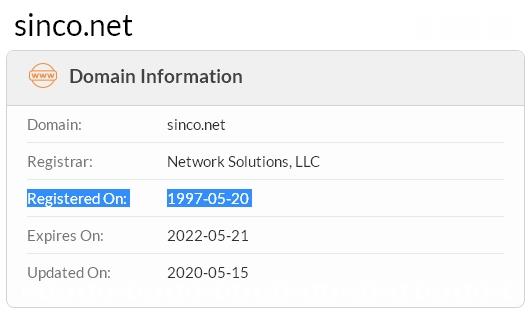 Registro de domínio, desde 1997