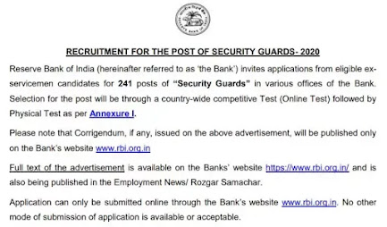 241 Vacancy Of Security Guards In Reserve Bank Of India