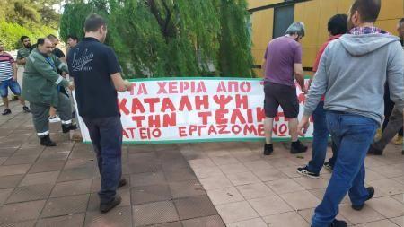«Η ΛΑΡΚΟ δεν πωλείται»: Κατάληψη των γραφείων στη Λάρυμνα από τους εργαζόμενους