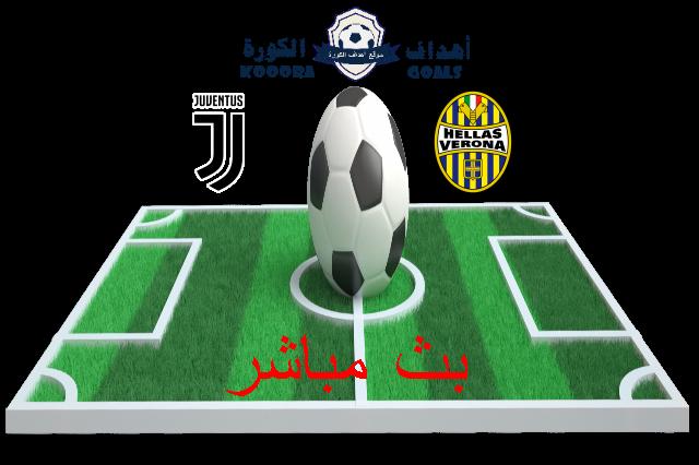يوفنتوس,هيلاس فيرونا,يوفنتوس وهيلاس فيرونا,مباراة يوفنتوس وهيلاس فيرونا,الدوري الايطالي,مباراة,فيرونا,كريستيانو رونالدو,يوفونتس وهيلاس 2-0,ملخص مباراة يوفنتوس وفيرونا,ملخص مباراة يوفنتوس وفيرونا 2-1,يوفنتو,يوفنتوس vs هيلاس فيرونا