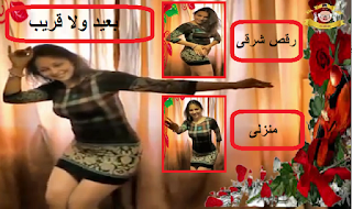 رقص شرقى 2020|اجمل الرقصات الشرقيه المنزليه بالشرق الاوسط