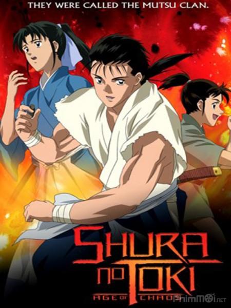 Truyền Nhân Atula -Shura No Toki