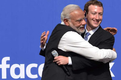 facebook status in hindi - mark zuckerberg life status in hindi